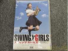 SWING GIRLS|東宝株式会社