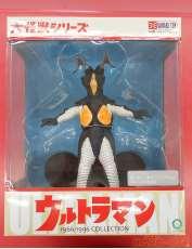 大怪獣シリーズ ゼットン|X PLUS