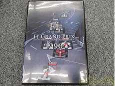 F1 GRAND PRIX 1990|ジェネオン・エンタテインメント