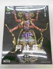 タケヤ式自在置物 阿修羅|KOTOBUKIYA