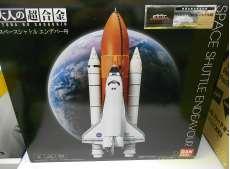 ☆美品 大人の超合金 スペースシャトル エンデバー号|BANDAI