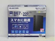 無線LANルーター 親機|ELECOM