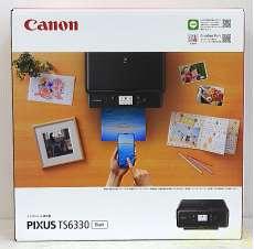 A4対応インクジェット複合機|CANON