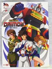 General Daimos-Serie Completa (11 DVD) [Im|YAMATO VIDEO