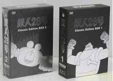 鉄人28号 Classic Edition BOX1/BOX2|KING RECORD