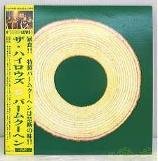 LP盤 ザ・ハイロウズ|KITTY RECORDS