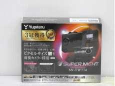 ドライブレコーダー【未開封品】|YUPITERU