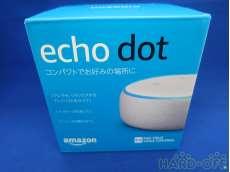 Amazon Echo Dot アマゾン エコードット 第3世代 スマートスピーカー|AMAZON