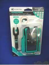 未使用 デジタルマルチメータ|KYORITSU 共立電気