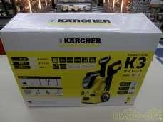 【未使用】 高圧洗浄機|KARCHER