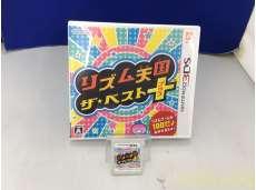 3DS リズム天国 ザ・ベスト+ プラス|