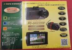 【未使用品】FC-DR222W|FRC