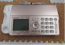 FAX電話機 子機1台付き|PANASONIC