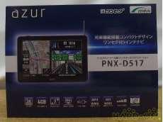 【新品】ワンセグ付き5インチポータブルナビ|AZUR
