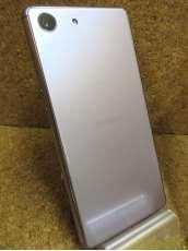 スマートフォン(SIMフリー) 32GB SONY
