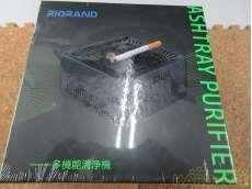 ~10畳|RIORAND
