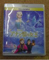 アナと雪の女王 MovieNEX|DISNEY