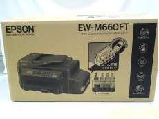 【未使用】 A4対応インクジェット複合機