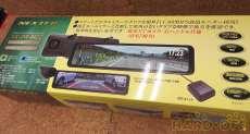ドライブレコーダー ミラー型 NEXTEC