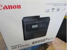 モノクロレザープリンター|CANON