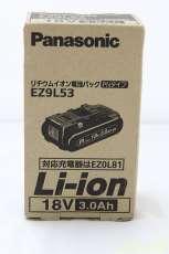 リチウムイオンバッテリー|PANASONIC