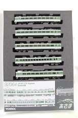 TOMIX Nゲージ 92064 JR489系 TOMIX