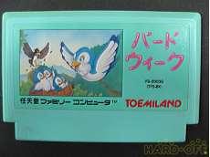 ファミコンソフト|TOSHIBA EMI