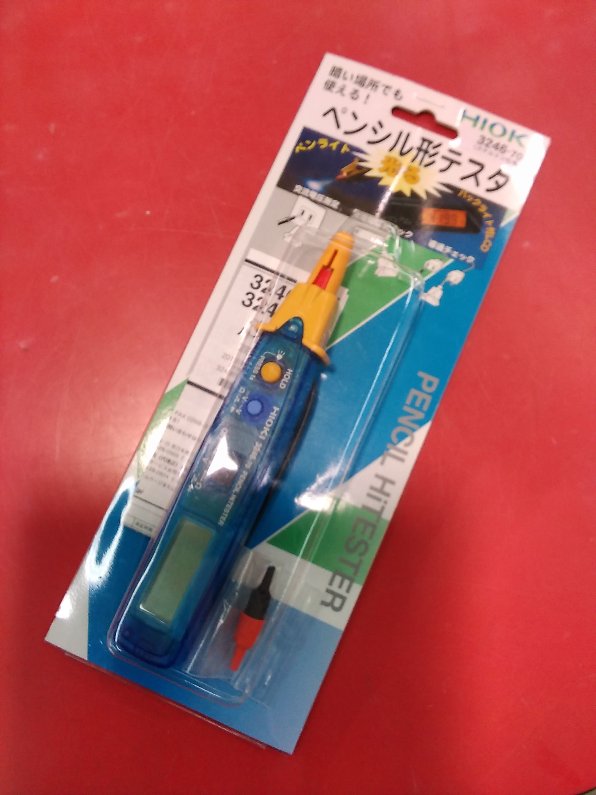 ペンシル型テスタ HIOKI