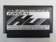 ファミコンソフト|HUDSON