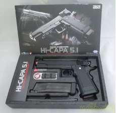 Hi-CAPA 5.1|MARUI