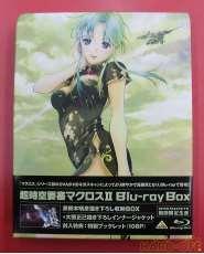 超時空要塞マクロスII Blu-ray Box|バンダイビジュアル