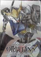 動戦士ガンダム 鉄血のオルフェンズ BD-BOX|バンダイビジュアル