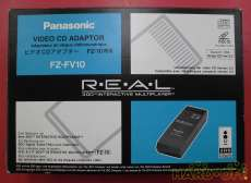 RCA/XLR変換アダプター|PANASONIC