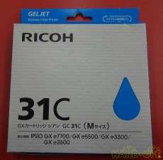 インクカートリッジ|RICOH