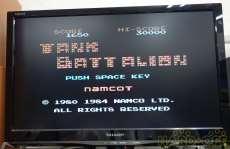 MSXソフト PIONEER