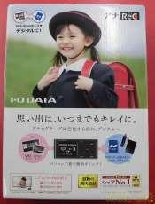 【未開封品】|I・O DATA