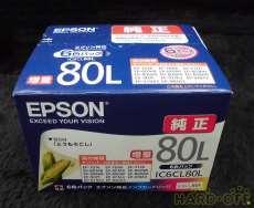 インクカートリッジ EPSON