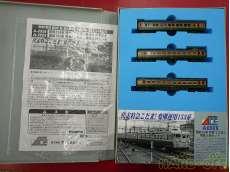 Nゲージ車両 電車|MICROACE