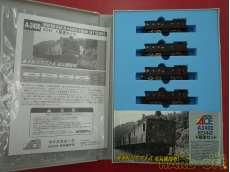 Nゲージ車両 電気機関車|MICRO ACE