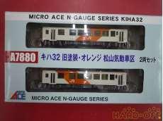 Nゲージ車両 ディーゼル機関車|MICRO ACE