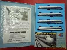 Nゲージ車両 新幹線|MICROACE