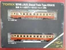 Nゲージ車両 ディーゼルカー TOMIX