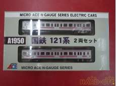 Nゲージ車両 電車 MICRO ACE|