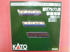 Nゲージ車両 特殊車両・その他|KATO