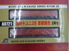 Nゲージ車両 貨車 MICRO ACE|MICRO ACE