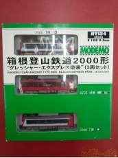 Nゲージ車両 電車|MODEMO