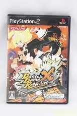 PS2ソフト DanceDanceRevolution X|KONAMI