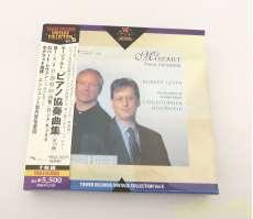 【CD】モーツァルト:ピアノ協奏曲集(全19曲)|モーツァルト