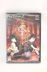 PS2ソフト 零 紅い蝶(未開封)|TECMO