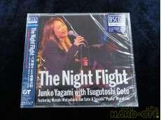 【未開封】CD 八神純子 The Night Flight|八神純子